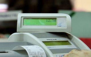 Σχεδιάζεται να γίνει ανάλυση των δηλώσεων ΦΠΑ που θα έχουν  υποβληθεί.