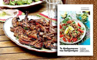 ayti-tin-kyriaki-me-tin-kathimerini-to-mparmpekioy-toy-gastronomoy0