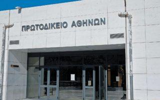 Η συναισθηματικά φορτισμένη αγόρευση της εισαγγελέως στη δίκη Τοπαλούδη προκάλεσε εγκωμιαστικά και επικριτικά σχόλια. ΑΠΕ-ΜΠΕ