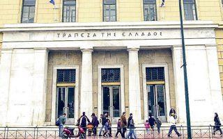 Θεώρησα υποχρέωσή μου να ενημερώσω την Τράπεζα της Ελλάδος ότι στην πλέον επιτυχημένη σειρά του Netflix, το ισπανικό «Casa de Papel», μια ομάδα μπαίνει στα υπόγεια της Κεντρικής Τράπεζας της Ισπανίας για να κλέψει τον χρυσό που βρίσκεται εκεί. ΑΠΕ