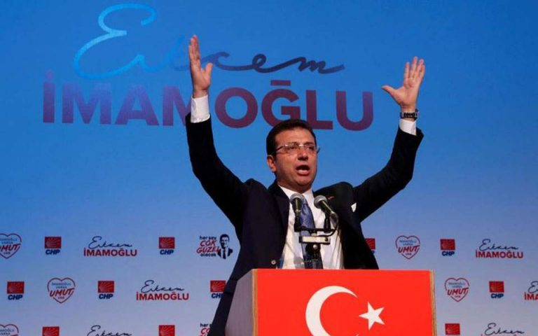 Δημοφιλέστερος του Ερντογάν για την Προεδρία ο Ιμάμογλου
