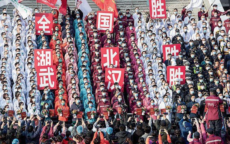 Κίνα και Δύση: ρήξη ή συνεργασία;