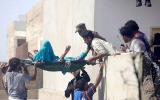 pakistan-amp-8211-syntrivi-aeroskafoys-toylachiston-97-oi-nekroi-dyo-oi-epizontes0