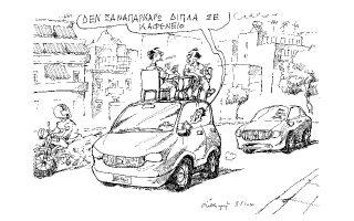 skitso-toy-andrea-petroylaki-10-05-200