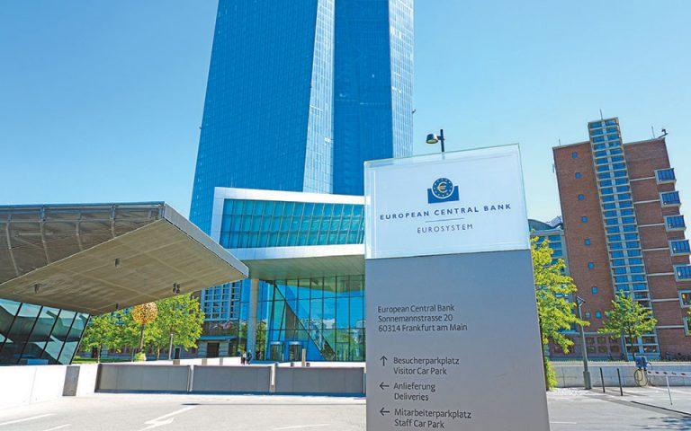 Η ΕΚΤ, η Γερμανία και το κοινό μας μέλλον με το ευρώ