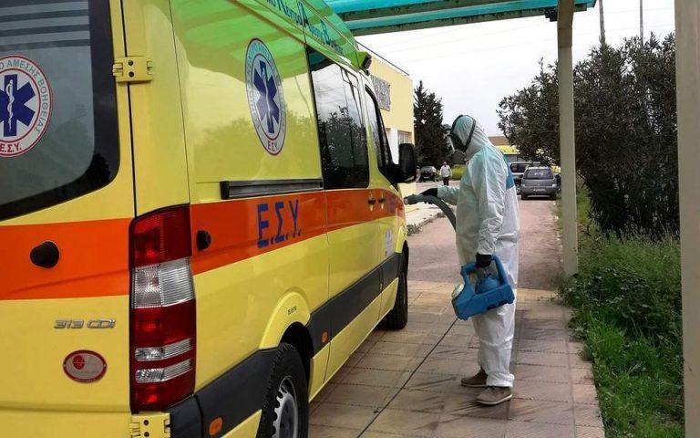 Κορωνοϊός: Δύο νέα κρούσματα και κανένας νέος θάνατος το τελευταίο 24ωρο