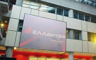 sta-225-ekat-eyro-ta-enopoiimena-esoda-tis-ellaktor-to-proto-trimino-20200