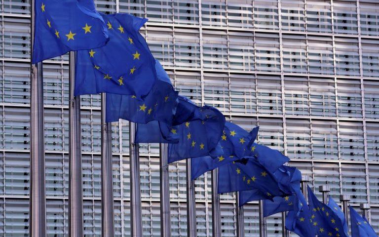 Φιλόδοξο σχέδιο ανάκαμψης 750 δισ. ευρώ από την Ευρωπαϊκή Επιτροπή