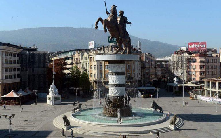 Επιδείνωση της επιδημίας και παράταση της κατάστασης έκτακτης ανάγκης στη Βόρεια Μακεδονία