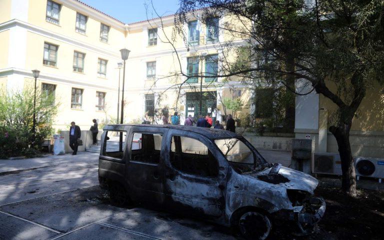 Ανακοίνωση ΔΣ Ενωσης Δικαστών και Εισαγγελέων για επίθεση στην Ευελπίδων