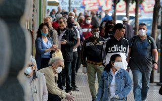 Πολίτες περιμένουν στην ουρά  για να εξυπηρετηθούν έξω από κατάστημα της ΕΥΔΑΠ στο κέντρο της Αθήνας, την Τρίτη 5 Μαΐου 2020.  Από χθες είναι ανοιχτά τα ταμεία της ΕΥΔΑΠ και στα 12 περιφερειακά κέντρα της για την καλύτερη εξυπηρέτηση των πελατών της, σε περίπτωση αδυναμίας να εξοφλήσουν τον λογαριασμό τους από τα εναλλακτικά κανάλια που διαθέτει η Εταιρεία γι' αυτόν τον σκοπό. Η ΕΥΔΑΠ, σε ανακοίνωσή της, διευκρινίζει ότι η επαναλειτουργία των ταμείων στα περιφερειακά κέντρα έγινε έχοντας λάβει όλα τα ενδεδειγμένα από την πολιτεία μέτρα για τη διασφάλιση της υγείας εργαζομένων και πελατών, όπως ενδεικτικά η τοποθέτηση διαχωριστικών πλεξιγκλάς, η χρήση γαντιών και μασκών από το προσωπικό όπου απαιτείται κατά την εξυπηρέτηση, η ύπαρξη αντισηπτικών διαλυμάτων και η τήρηση του κατά περίπτωση μέγιστου αριθμού πελατών ανά χώρο εξυπηρέτησης. ΑΠΕ-ΜΠΕ/ΑΠΕ-ΜΠΕ/ΠΑΝΤΕΛΗΣ ΣΑΪΤΑΣ