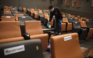 Οι αίθουσες άνοιξαν διστακτικά στο Χονγκ Κονγκ, μετά την απαραίτητη απολύμανση. © Roy Liu/Bloomberg via Getty Images / Ideal Image