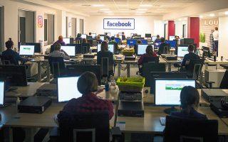 Γραφεία εταιρείας στην Ευρώπη, όπου εργάζονται διαχειριστές περιεχομένου για λογαριασμό του Facebook.
