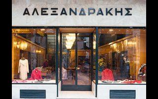 Το κομψότερο κατάστημα των Αθηνών, από το 1933.