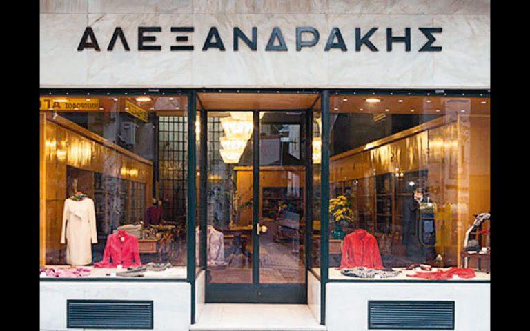 #StaySafe Κατερίνα Αλεξανδράκη: Η Ερμού αποκτά σιγά σιγά κίνηση