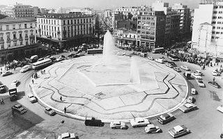 Η πλατεία Ομονοίας στις αρχές της δεκαετίας του 1960.