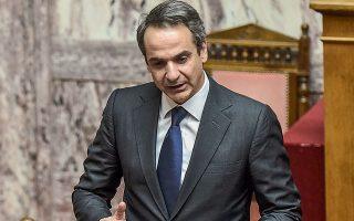 Ο πρωθυπουργός Κυριάκος Μητσοτάκης επέλεξε να μην ανεβάσει τους τόνους κατά την προχθεσινή συζήτηση σε επίπεδο πολιτικών αρχηγών στη Βουλή.