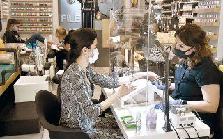 Γεμάτα χθες τα κέντρα αισθητικής, που είχαν εγκαίρως ενημερώσει τους πελάτες να κλείσουν ραντεβού.