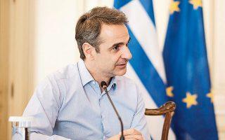 Τηλεφωνική επικοινωνία με τον πάπα Φραγκίσκο είχε χθες ο πρωθυπουργός Κυρ. Μητσοτάκης.