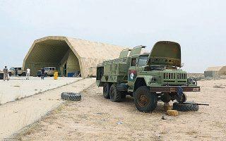 Δυνάμεις του Χαλίφα Χαφτάρ αποσύρονται από την Τρίπολη της Λιβύης, την περασμένη Δευτέρα 18 Μαΐου.