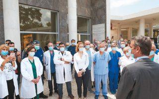 «Η κυβέρνηση θα αξιοποιήσει την πανδημία της COVID-19 ώστε να οικοδομήσει το νέο Εθνικό Σύστημα Υγείας», ανέφερε ο πρωθυπουργός κατά την επίσκεψή του στο νοσοκομείο ΑΧΕΠΑ.