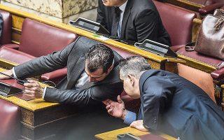 Κοινοβουλευτικά μυστικά...