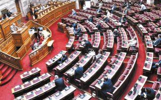 Ο κ. Δημ. Παπαγγελόπουλος, κατά τη χθεσινή του ομιλία, υποστήριξε πως από την έως τώρα διαδικασία «στόχος δεν ήταν μόνο η εκδικητική πολιτική δίωξη εις βάρος του, αλλά και να πλήξουν την εικόνα του Αλέξη Τσίπρα».