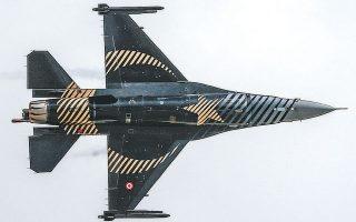 Τουρκικά μαχητικά F-16 πραγματοποίησαν χθες συνολικά 15 υπερπτήσεις, ενώ καταγράφηκαν 79 παραβιάσεις του εθνικού εναερίου χώρου.