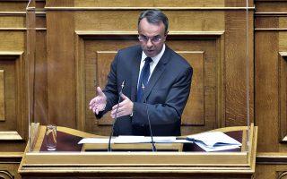 Ο υπουργός Οικονομικών Χρ. Σταϊκούρας υπογράμμισε ότι όσο ο ΣΥΡΙΖΑ δεν δημοσιοποιεί τις εκτιμήσεις του αναφορικά με το βάθος της επερχόμενης ύφεσης, είναι αδύνατη η αξιολόγηση του προγράμματός του (φωτ. INTIME NEWS).