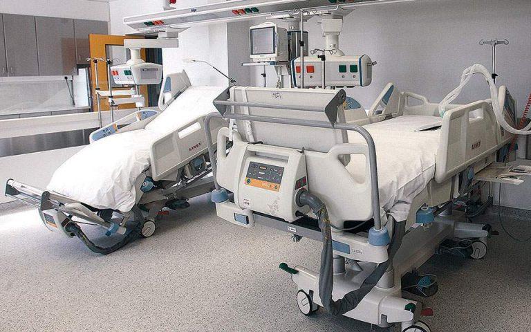 Επιστημονική Επιτροπή για τον σχεδιασμό νέων κλινών ΜΕΘ στα νοσοκομεία του ΕΣΥ