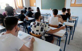 Ως προς την Τράπεζα Θεμάτων, η ΔΑΚΕ ζητεί να δημιουργηθεί από μάχιμους καθηγητές της δευτεροβάθμιας εκπαίδευσης που γνωρίζουν το επίπεδο των μαθητών και όχι από πανεπιστημιακούς.