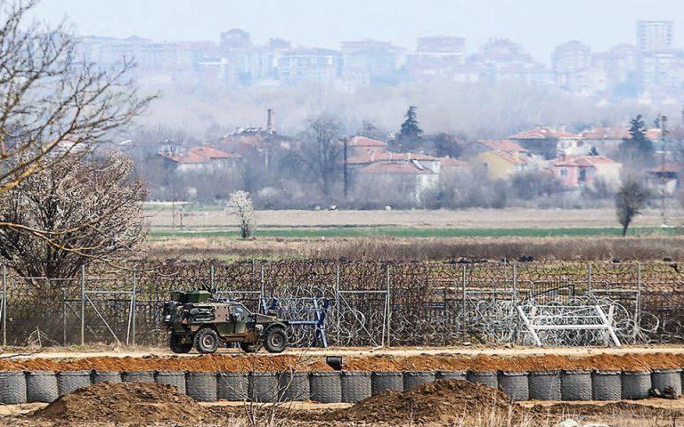 Επιμονή στα «ανοιχτά σύνορα» από Τουρκία