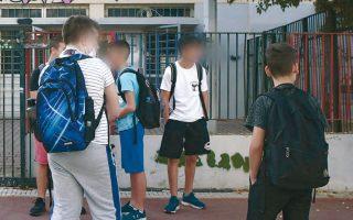 Με τους μισούς μαθητές σε κάθε τάξη, απόσταση 1,5 μέτρου, αντισηπτικά στις αίθουσες, προαιρετική χρήση μάσκας και ξεχωριστά διαλείμματα επαναλειτούργησαν χθες γυμνάσιο και Α΄ και Β΄ Λυκείου.