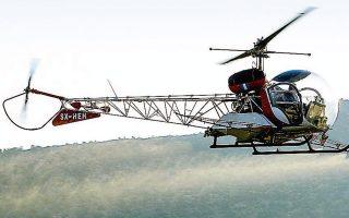 Φέτος για τη μάχη κατά των κουνουπιών έχουν επιστρατευθεί ελικόπτερα και drones, προκειμένου οι ψεκασμοί να φτάσουν σε όλα τα σημεία.