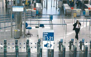 Μέχρι τις 31 Μαΐου έχει επεκταθεί η αναστολή όλων των πτήσεων μεταφοράς επιβατών από και προς την Ελλάδα με την Ιταλία, την Ισπανία, το Ηνωμένο Βασίλειο και την Ολλανδία.