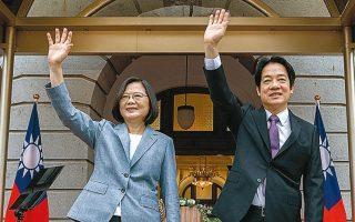 Συνοδευόμενη από τον αντιπρόεδρο Λάι Τσινγκ Τε, η πρόεδρος της Ταϊβάν, Τσάι Ινγκ Γουέν, χαιρετάει τους προσκεκλημένους κατά την τελετή ανάληψης των προεδρικών καθηκόντων της, στην Ταϊπέι.