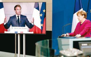 Στην τηλεδιάσκεψη Μέρκελ - Μακρόν της περασμένης Δευτέρας «έκλεισε» η γαλλογερμανική συμφωνία.