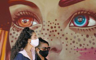 Γυναίκες περιμένουν να υποβληθούν σε τεστ στην Μπραζίλια της Βραζιλίας, το νέο επίκεντρο της πανδημίας (φωτ. A.P.).