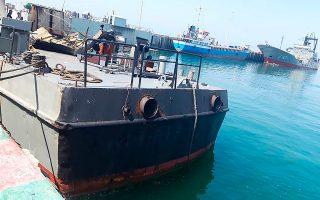 Φωτογραφία του βοηθητικού σκάφους «Κοναράκ», που χτυπήθηκε στη διάρκεια ναυτικών γυμνασίων.