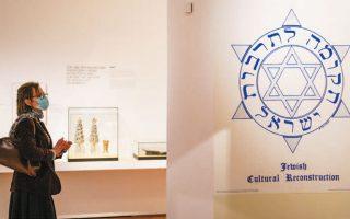 Επισκέπτρια με μάσκα διαβάζει τις επιγραφές σε έκθεση αφιερωμένη στη Χάνα Αρεντ στο Γερμανικό Ιστορικό Μουσείο του Βερολίνου.