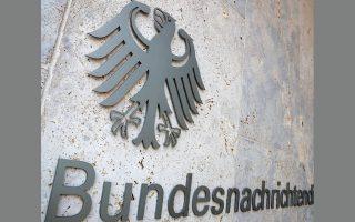 Η έδρα της Ομοσπονδιακής Υπηρεσίας Πληροφοριών (BND) στο Βερολίνο.