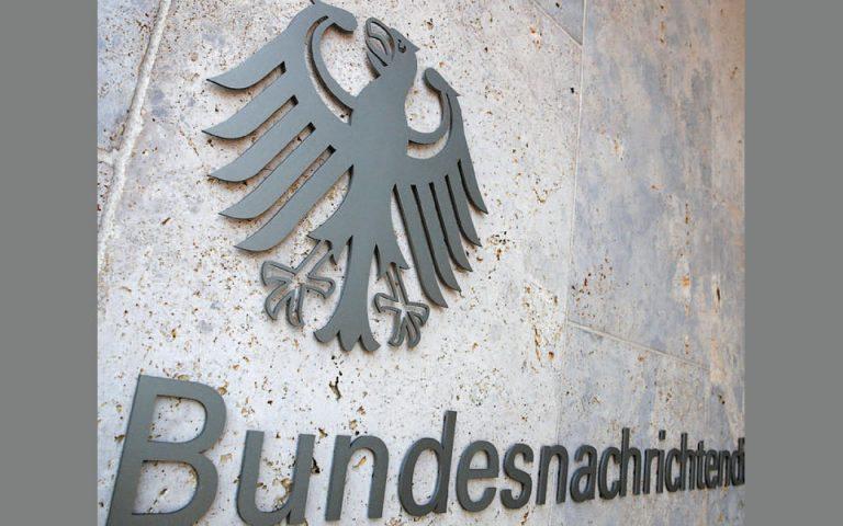 Γερμανία: Περιορίζει εξουσίες των μυστικών υπηρεσιών