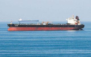 O στρατός της Βενεζουέλας θα συνοδεύσει τα ιρανικά τάνκερ που μεταφέρουν πετρέλαιο στη χώρα της Λατινικής Αμερικής.