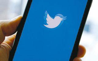 Την οργή του Αμερικανού προέδρου πυροδότησε η απόφαση του Twitter να αμφισβητήσει τις δηλώσεις του σε δύο tweets, πως η επιστολική ψήφος στην Καλιφόρνια θα οδηγήσει σε τεραστίων διαστάσεων εκλογική νοθεία.