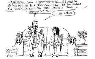 skitso-toy-andrea-petroylaki-05-05-200