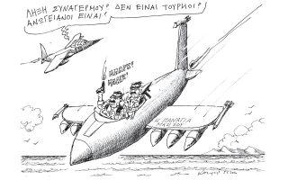 skitso-toy-andrea-petroylaki-06-05-200
