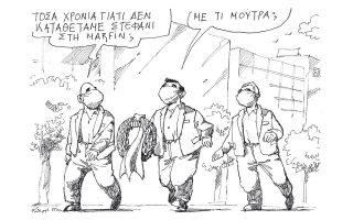skitso-toy-andrea-petroylaki-09-05-200