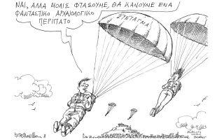 skitso-toy-andrea-petroylaki-13-05-200