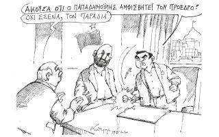 skitso-toy-andrea-petroylaki-20-05-200