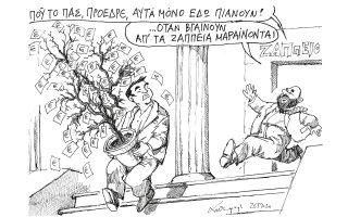 skitso-toy-andrea-petroylaki-27-05-200